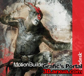 Autodesk MotionBuilder v7.5 Extension 2