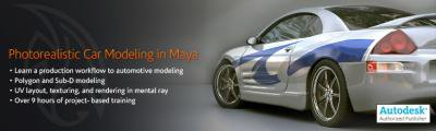 Photorealistic Car Modelling In Maya