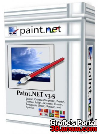 Paint.NET 3.5.7 Beta 1