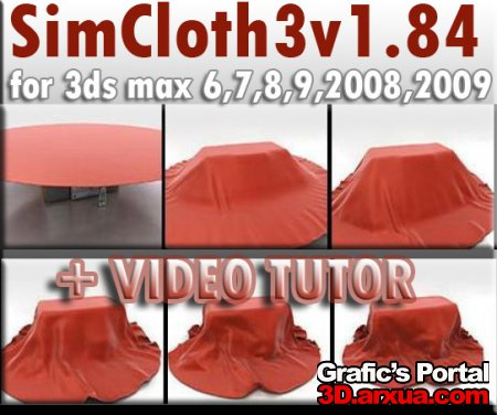 SimCloth3v1.84 for 3ds max 6,7,8,9,2008,2009 + видео урок