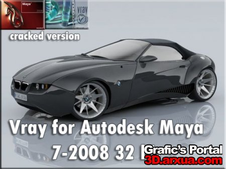 VRay adv 1.5 SP2 for Maya 7-2008 Cracked Version