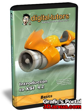 Digital -Tutors Introduction to XSI, 2nd Edition